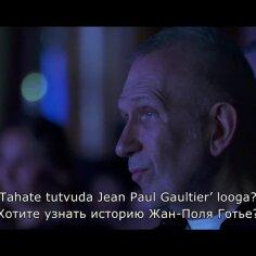 Dokumentaalfilm skandaalsest ja enfant terrible moeloojast jõuab Eesti kinodesse