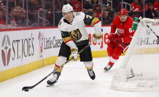 Русский игрок в НХЛ дисквалифицирован за допинг