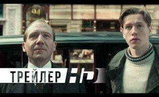 """Первый трейлер комедийного боевика """"King's Man: Начало"""""""