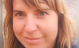 Полиция просит помощи в поисках 33-летней Эвели