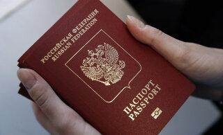 Законопроект: гражданство РФ можно получить без отказа от иностранного