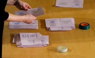 Центристская партия хочет изменить границы избирательных округов