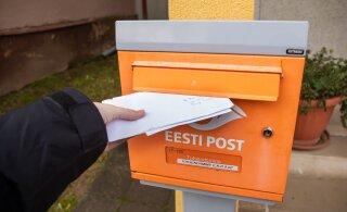 Riiklikust postifirmast eraldus idufirma, mida hakkab juhtima endine Eesti Posti juhatuse liige