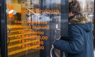 Касса по безработице повышает пособие на уровневое обучение