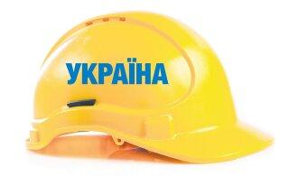 VÕÕRTÖÖJÕUD | Neli Ukraina ehitajat tõid suure pahanduse kaela