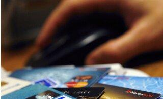 Компьютерные мошенники выманили более 20 000 евро у жителя Кохтла-Ярве