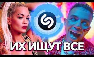 Специально для меломанов! Топ 100 песен Shazam за октябрь!