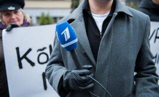ПБК оштрафовали на 9000 евро. При повторном нарушении канал могут закрыть в течение месяца