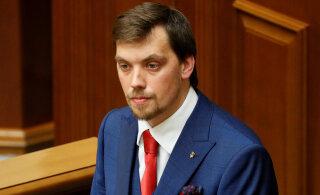 Премьер Украины подал в отставку из-за скандальной аудиозаписи