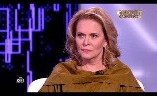 Актриса Алена Яковлева впервые рассказала о пережитом групповом изнасиловании