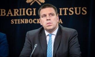 Ратас пока не видит возможности для отмены санкций против России