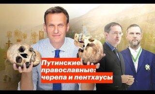 ВИДЕО: Навальный рассказал о пентхаусе жены министра культуры РФ, стоимость которого превышает 200 млн рублей