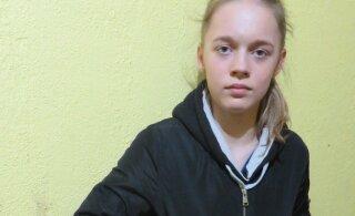 Полиция ищет ушедшую из дома 14-летнюю Лагле