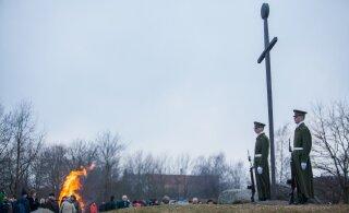 В годовщину ЭР в парке Юрьевой ночи зажгут костер свободы