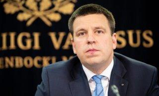 Юри Ратас: эстонские военные могут рассчитывать на поддержку государства