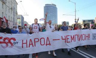 Неделя в Беларуси: отказ Литвы выдать Тихановскую, поиск тунеядцев, слив скандальной аудиозаписи