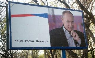 Спор Украины и России по Крыму: к каким выводам пришел ЕСПЧ