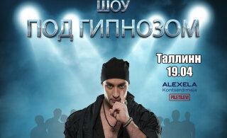 """""""Шоу под гипнозом"""". Иса Багиров заставит вас поверить в невероятное"""