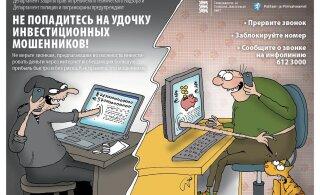 За последние дни жителей Йыхви и Ласнамяэ обманули на 30 000 евро. Не попадайтесь на удочку!