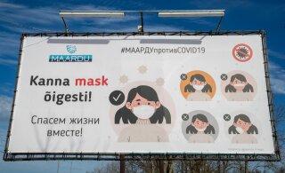 """Keeleamet edastas Maardu linnapeale kaebuse koroona infoplakati kohta. Sõnale """"mask"""" peab lisama i-tähe"""