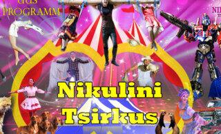 Всей семьей — в цирк! Уже в эту субботу стартует новый сезон цирка Никулина