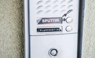 В МИД РФ пообещали не препятствовать эстонским журналистам в ответ на давление на Sputnik