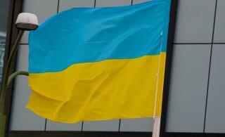 Конституционный суд Украины уравнял коммунистический и нацистский режимы