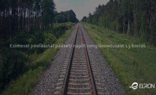 ЗАПИСИ С ВИДЕОРЕГИСТРАТОРА | На волоске от смерти: перебегающие железнодорожные пути люди едва не оказываются под колесами поезда