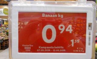 ФОТО: До чего прогресс дошел! В магазине Rimi в торговом центре Lasnamäe Centrum ввели электронные ценники