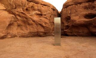 В пустыне США сначала появился, а потом таинственным образом исчез металлический столб