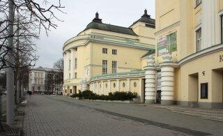 Tallinn kuulutas välja Georg Otsa monumendi ideekonkursi