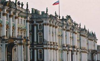 Для получения э-визы в Россию теперь нужно будет рассказать о себе все