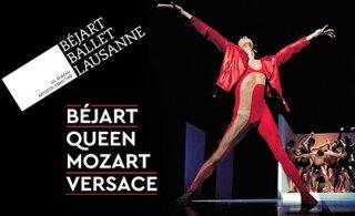 """Уже в эту субботу! """"Ballet for Life"""" Мориса Бежара посвященный легендарному Фредди Меркьюри и группе Queen!"""