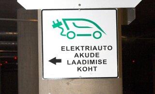 Konkurendid kardavad, et elektriautode laadimisvõrk mängitakse Eesti Energia kätte