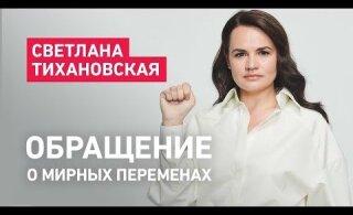 ВИДЕО | Тихановская накануне выборов призвала белорусов отказаться от насилия