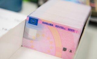 Житель Эстонии попался в Хельсинки на подделке десятков удостоверений личности