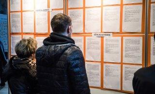 В Эстонии стало более 56 000 безработных