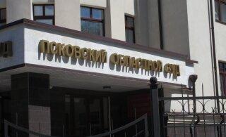 Обвиняемый в госизмене Сергей Лыхмус предстанет завтра во Пскове перед судом