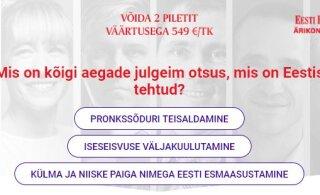 """VASTA KÜSIMUSELE: """"Mis on kõigi aegade julgeim otsus, mis on Eestis tehtud?"""" ja võida pääsmed konverentsile"""