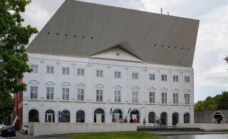Нарвский колледж приглашает на два семинара по спецпедагогике