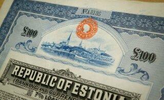 Правительство выпустит облигаций на миллиард евро