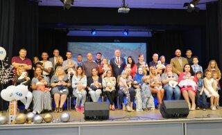 В Маарду состоялся прием в честь новорожденных