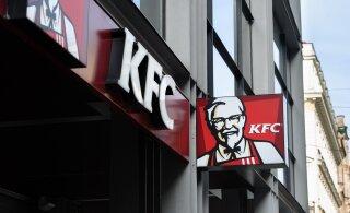 KFC в Кристийне со среды будет работать круглосуточно