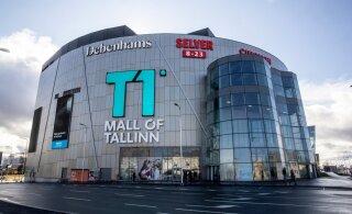 T1 получил предупреждения, что в случае неоплаты счета в торговом центре отключат электричество