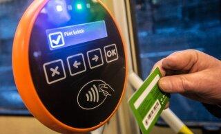 Читатель: люди, имейте совесть! Сколько можно тереться о валидаторы в общественном транспорте!