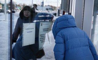 ФОТО | Из бюро PPA на Таммсааре теэ на скорой увезли посетителя с подозрением на коронавирус. Бюро закрыто для дезинфекции