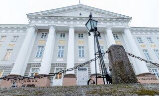 Тартуский университет поднялся в рейтинге вузов на недосягаемую ранее высоту
