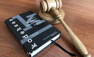 В Литве двое мужчин осуждены за шпионаж в пользу России