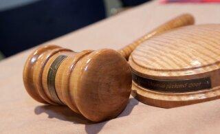 Суд по обвинению учительницы в сексуальной связи с учеником будет проходить в закрытом режиме