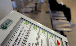 Еврокомиссия указала на проблемы с медициной и пенсиями в Эстонии